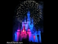 cinderellas-castle-fireworks-jpg
