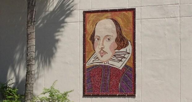 Orlando Shakespeare Theater in Loch Haven Park